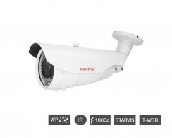 IPW55S - IR Weatherproof Camera (40M)