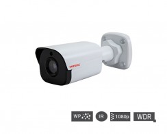 W25-40 - IP Megapixel IR Weatherproof Camera