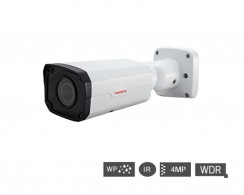 W45-2812M - IP Megapixel IR Weatherproof Camera