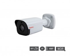 W45-36 - IP Megapixel IR Weatherproof Camera